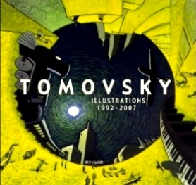 TOMOVSKYの画像 p1_8